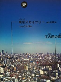 20120905iPhone 060.jpg